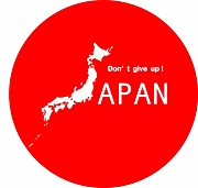 Don't give up japan!