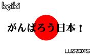 ★ALOHA★子連れOKイベント