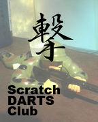 撃 -scratch darts club-
