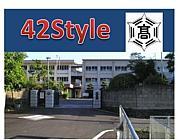 広高校 42STYLE