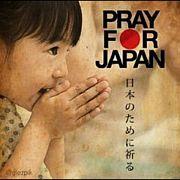 Pray For TOHOKU
