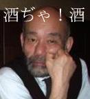 九大薬97年入学コミュ