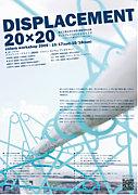 colors workshop2009