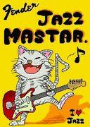 ♪音楽依存症候群♪