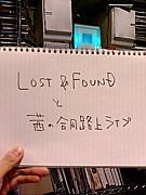 LOST&FOUNDと茜の合同路上ライブ