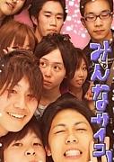 静岡東42期37HR☆関東連合♪