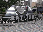 I Love KAN-TUN☆
