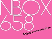 宮城 NBOX communication