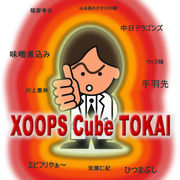 XOOPS Cube TOKAI