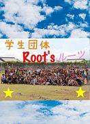 学生団体Root's ルーツ