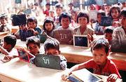 ☆将来世界に学校建設☆