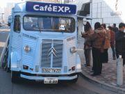 dufi H cafe