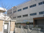 広島市立幟町中学校