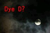 Dye D?のDVD見所(`д´)つ