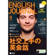 ENGLISH JOURNAL on the mixi