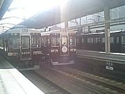 阪急電車の大ファンです
