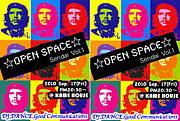 仙台 みんな集合! OpenSpace !