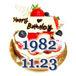 1982年11月23日生まれ