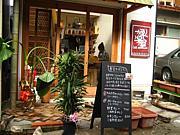 Cafe極楽屋インサイド
