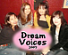 「Dream Voices」Charity Live