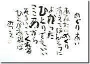 「書き込み寺」