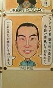 TEAM NIKE《MINAMIOSAWA》