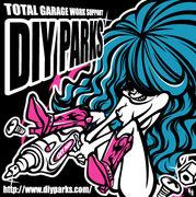 DIY広場(DIY相談室)