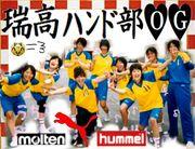 ◆瑞浪高校ハンドボール部◆