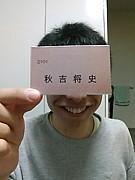 タケダ製薬本部 ピンクの会