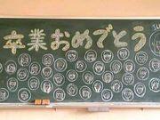 27代高松西高3の6♥
