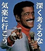 札幌夜遊び倶楽部