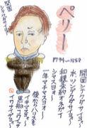 下田北高 1990年卒業生