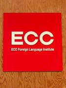 ECC川越校