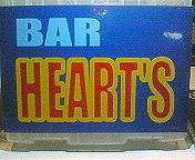BAR HEART'S