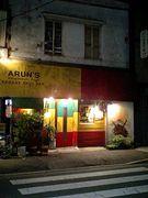 ARUN'S (オルンズ)