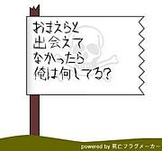神戸サクセス2007(^ε^)♪