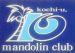 高知大学マンドリンクラブ