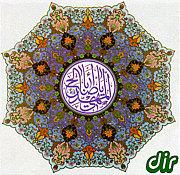 [dir]イスラーム