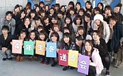福井県立大学看護科9期生
