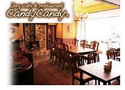 CandyCandy北野坂店