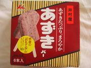 井村屋 あずきバーが好き!