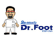 ドクターフット愛好会(Dr.Foot)