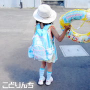 「こどりラジオ」ファン倶楽部