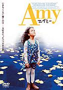 my name iz Amy♡