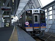 南海電気鉄道