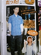 LIPSERVICE松本裕司FanClub