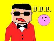 BBB(僕らのボウリング部)