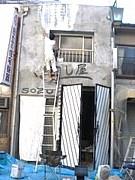 wall painters(仮)