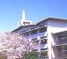 聖カタリナ光ヶ丘女子高等学校