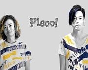 PLECO(プレコ)